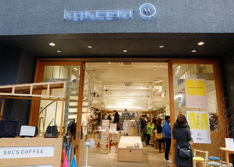 Creative Design and Fun in Everyday Life: Koncent