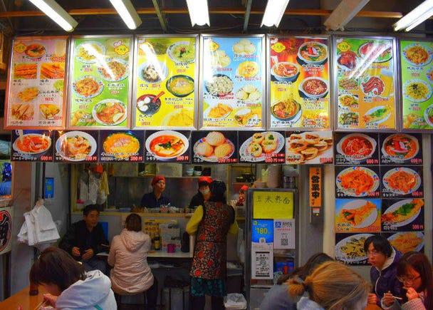 3. Tentenraku (Chinese Street Food)