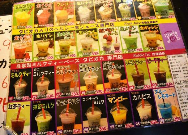 4. Uncle Joe (Korean Street Food)