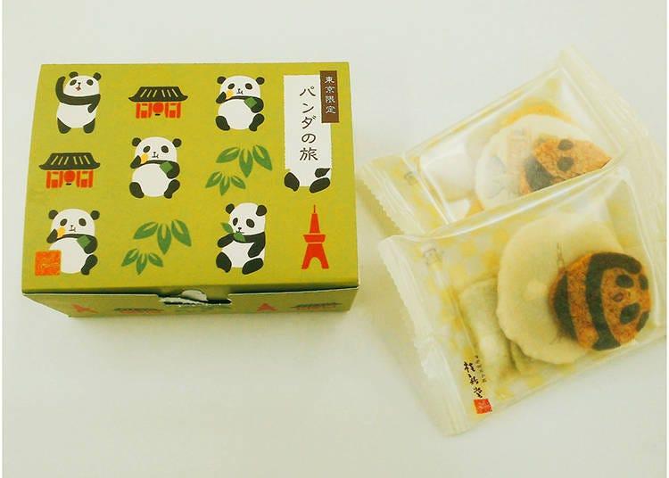 第8名 「熊貓之旅」
