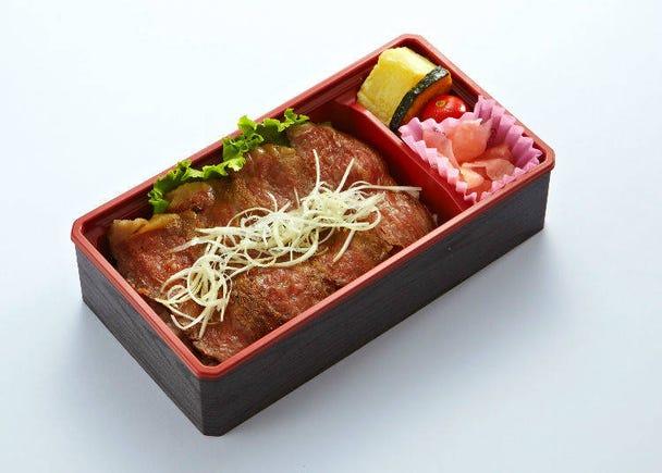 #5 Layered Roast Beef