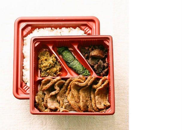 #4 Mixed Beef Tongue Bento