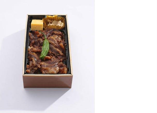 #1 Spanish Bellota, Layered Iberico Pork