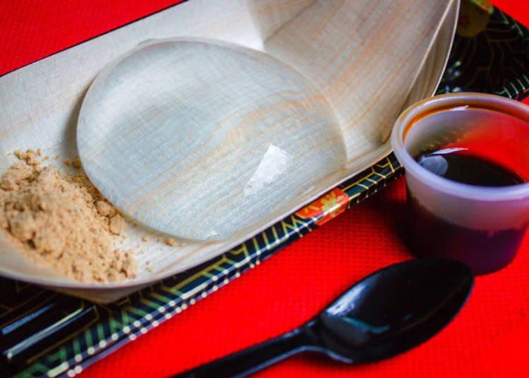 신겐모찌(물방울떡) (야마나시)