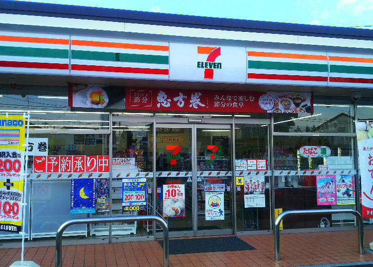 7-Eleven VS. Family Mart: Taste Testing $2 Chicken at Japanese Convenience Stores!