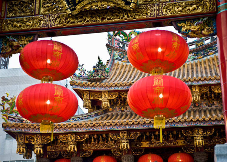 How to Celebrate Chinese Lunar New Year in Japan