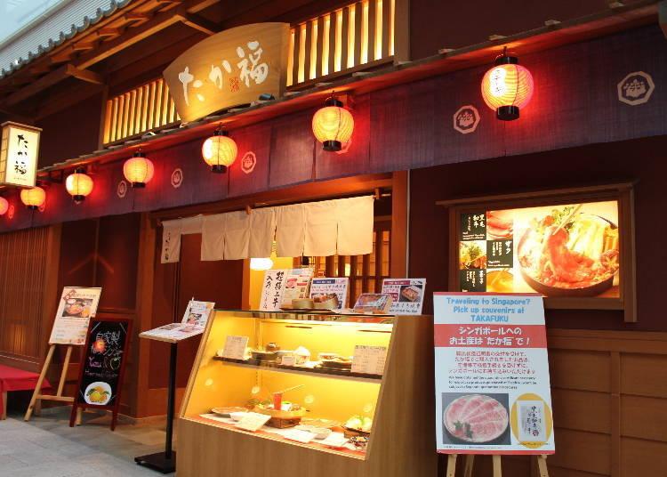 Try These Japanese Dishes! For wagyu beef sukiyaki, head to Takafuku