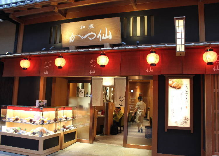 Plenty of to-go options available at Katsusen - specializing in tonkatsu!