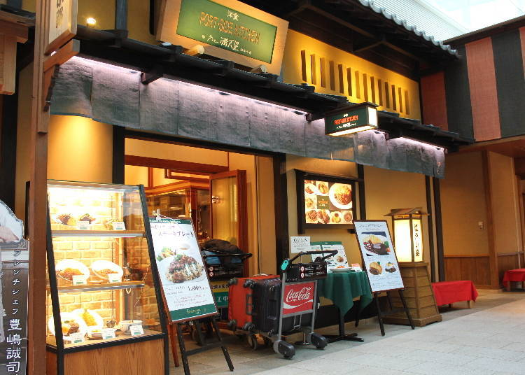 For western-style dishes like omurice and hamburger steak, head to Port-side Kitchen