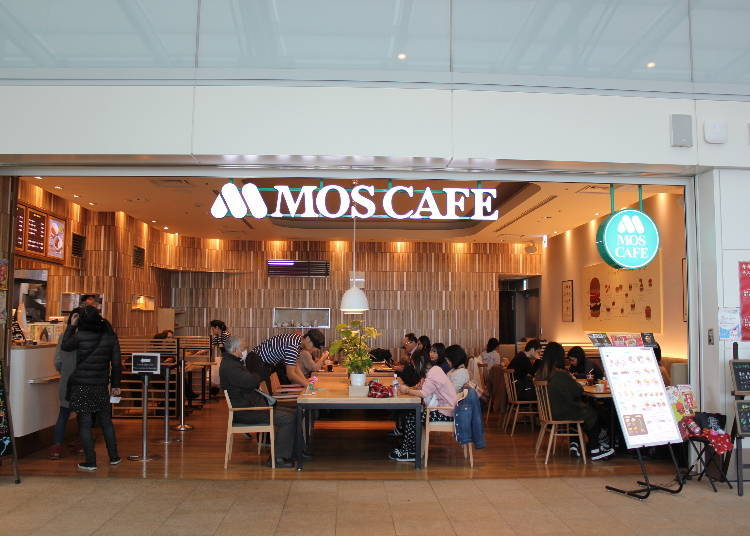 A Cafe With A View! Eat Mos Burger 24/7 at Mos Cafe   Mos Cafe Haneda Airport International Terminal Store