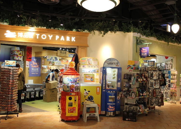 Warning: Have too much fun here and you might miss your flight! Hakuhinkan Toy Park