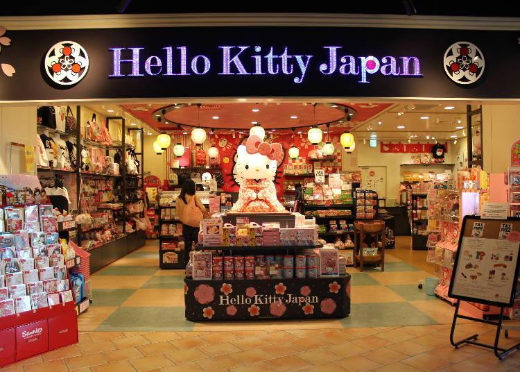 Welcome to Hello Kitty Paradise, Hello Kitty Japan!