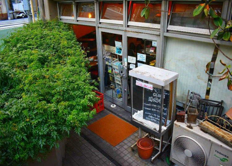 1. Nagi Shokudo (Shibuya)
