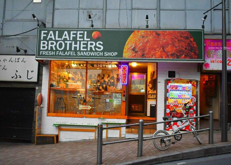 4. Falafel Brothers (Roppongi)
