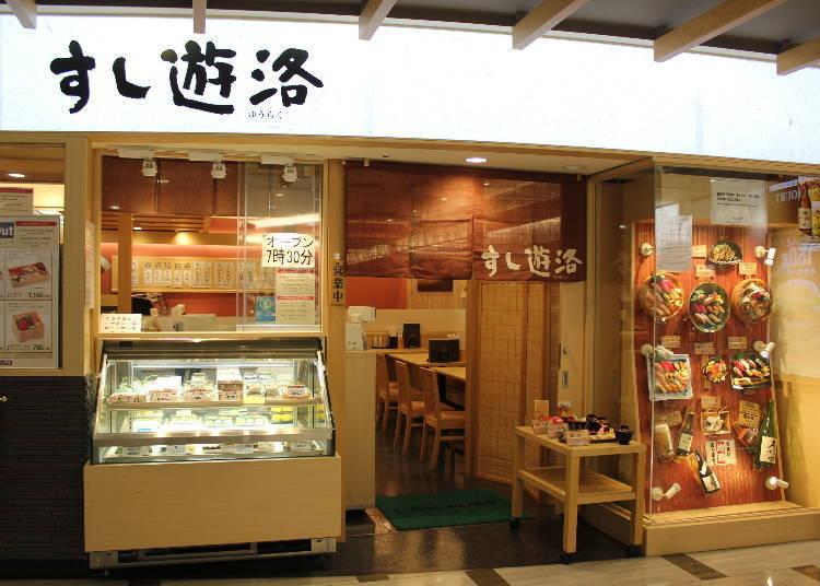 Sushi Yuraku – Preparing Sushi Right in Front of Your Eyes!