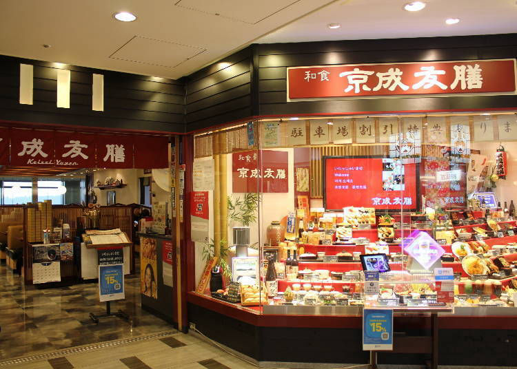Keisei Yuzen – A Family Restaurant Serving Everything, From Rice Dishes to Desserts