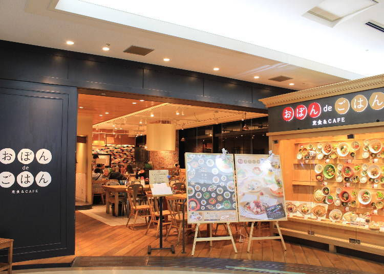 Obon de Gohan – Healthy Meals in a Relaxed Setting