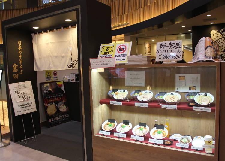 일본의 중화소바 토미타(Tomita) - 줄을 서서 기다려야 하는 인기 라멘 가게!