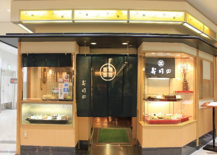 高級握壽司誕生於眼前「寿司田」