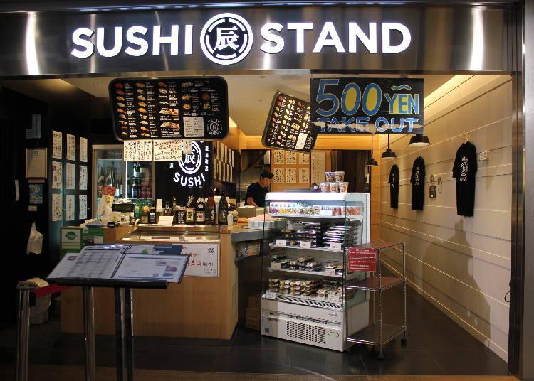 銅板外帶壽司這裡找「TATSU SUSHI」