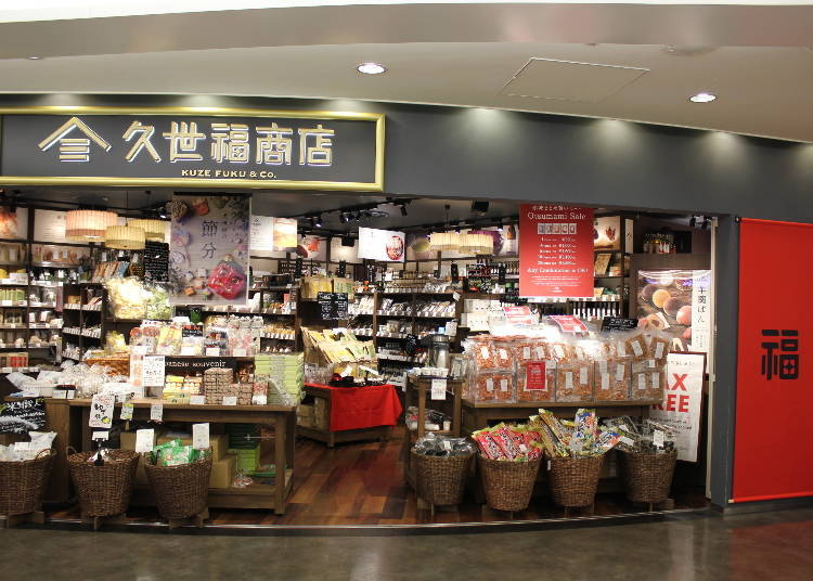 Kuzefuku – Terminal 1, Central Building 4F