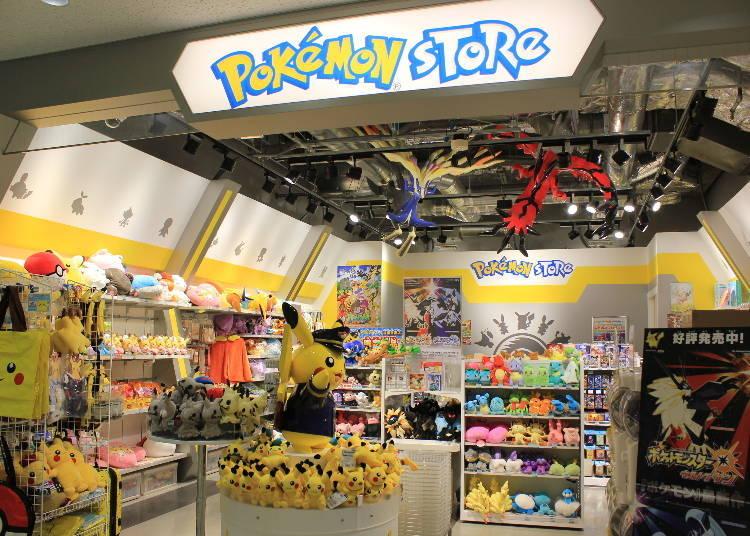 Pokémon Store Narita Airport – Terminal 2, 4F