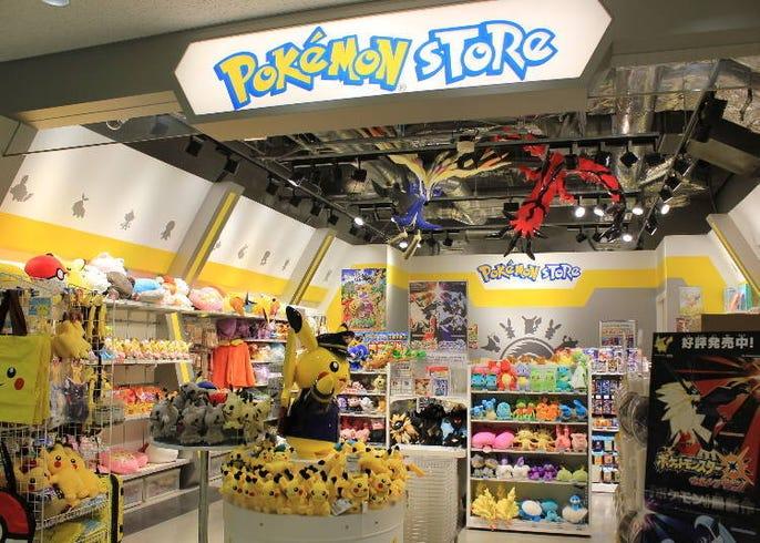 Narita Airport S Top Shops To Score Last Minute Souvenirs Live Japan Travel Guide