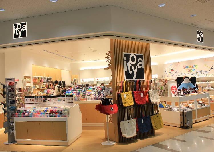 Itoya – Terminal 2, 4F