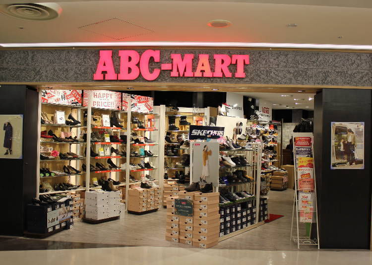 ABC-MART(나리타공항 제1터미널 중앙빌딩 4층)
