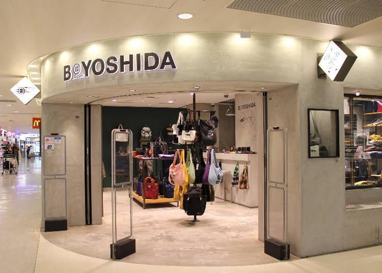B印YOSHIDA BEAMS×PORTER/第一航廈 中央棟 四樓