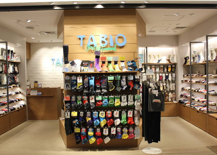 Tabio on the Ground/第一航廈 中央棟 四樓