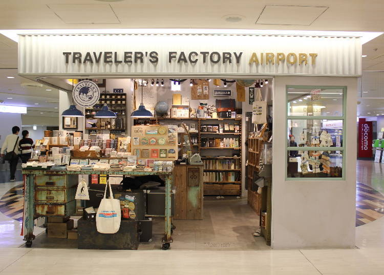 Traveler's Factory Airport/第一航廈 中央棟 四樓