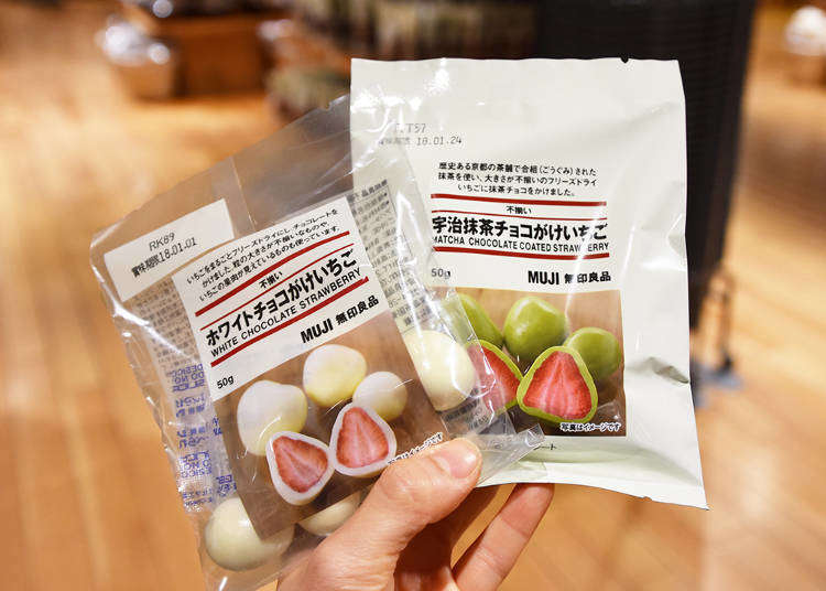 7 Must-Try Foods, Snacks, and Drinks from MUJI - LIVE JAPAN