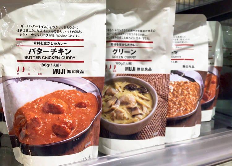 2.咖哩速食包