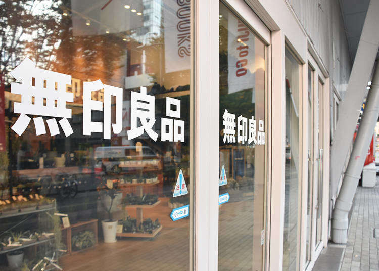 Exploring the World's Largest MUJI Store!
