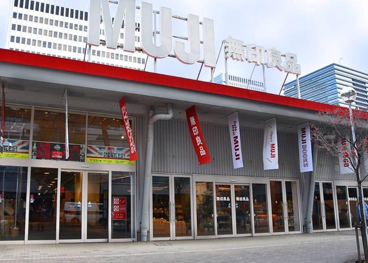 MUJI Yurakucho Flagship Store