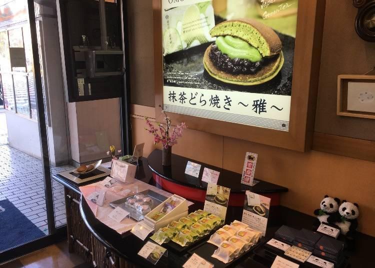 創始於明治6年的古早味日本和菓子!『岡野榮泉 總本家』
