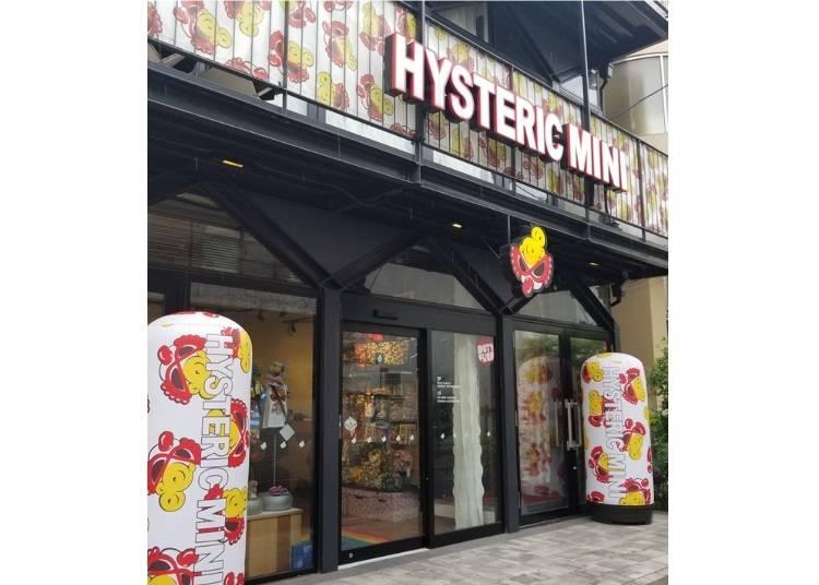 カラフルでポップで上質な子供服ブランド!『HYSTERIC MINI原宿本店』