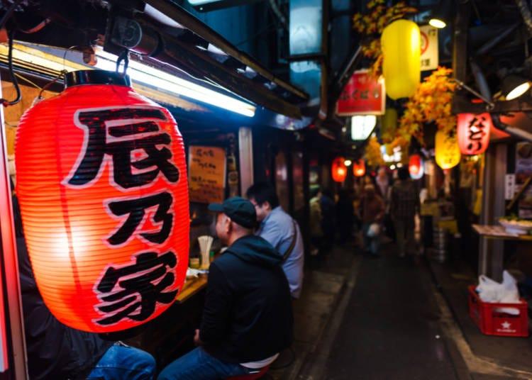 Yokocho Bars