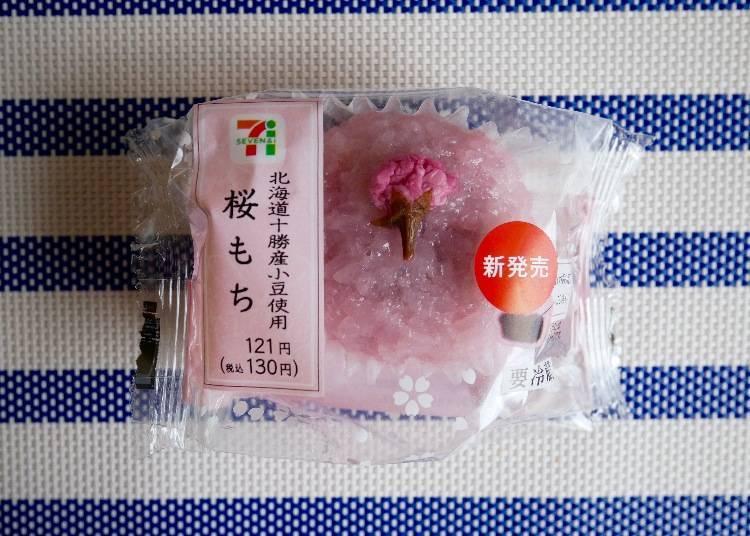 7-Eleven: Hokkaido Tokachi Azuki Mochi