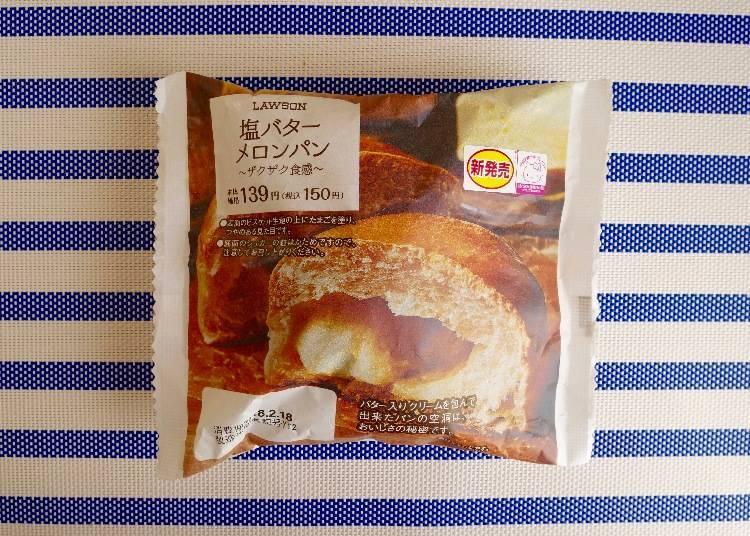 Lawson: Salted Butter Melon Bread ~Crunch, Crunch~