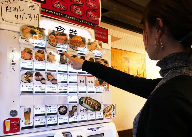 일본 라멘가게의 식권자판기(식권발매기) 사용법! 4단계로 간단히 알아본다!