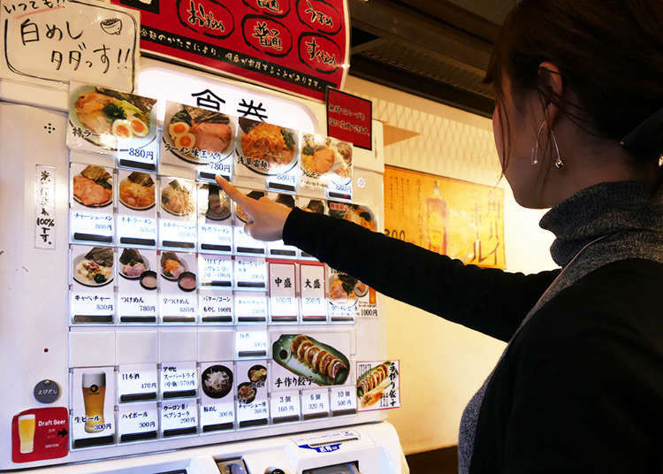4 Easy Steps: How Do You Order Ramen Using a Ticket Vending Machine in Japan?!
