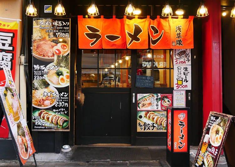 日本拉麵店的點餐機長怎麼樣?