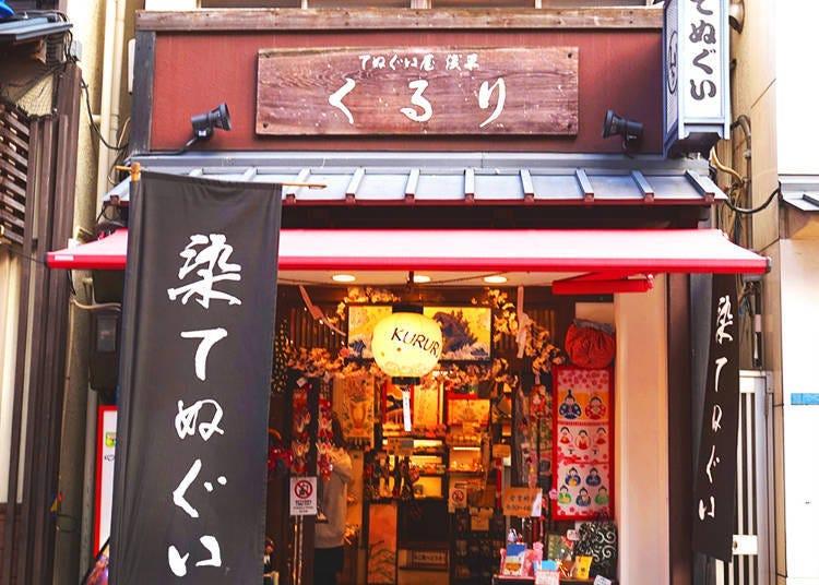 1. More Than 300 Patterns Of Tenugui — Asakusa Kururi