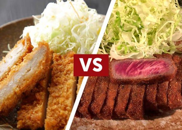 Tonkatsu vs Gyukatsu
