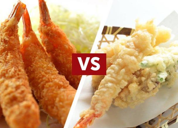 Ebi Furai vs Tempura Ebi