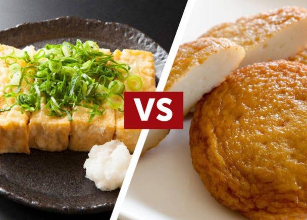 Agedashi Tofu vs Satsuma-age