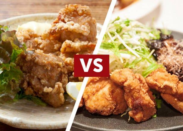 Tori Karaage vs Tatsuta-age vs fried chicken