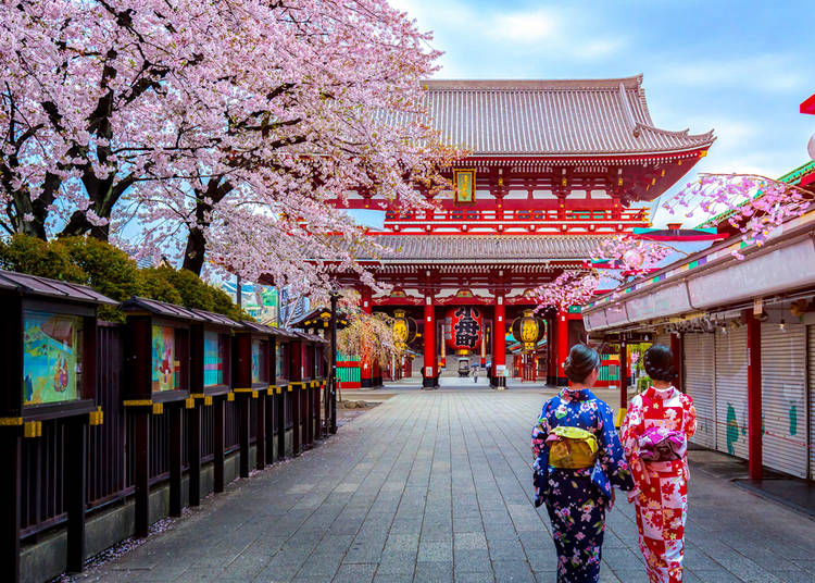 The Cheapest Time to Visit Japan